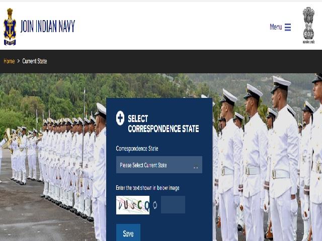 Indian Navy MR Admit Card 2021