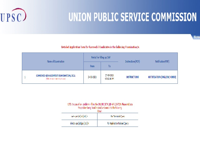 UPSC Geo Scientist DAF Online Form 2021