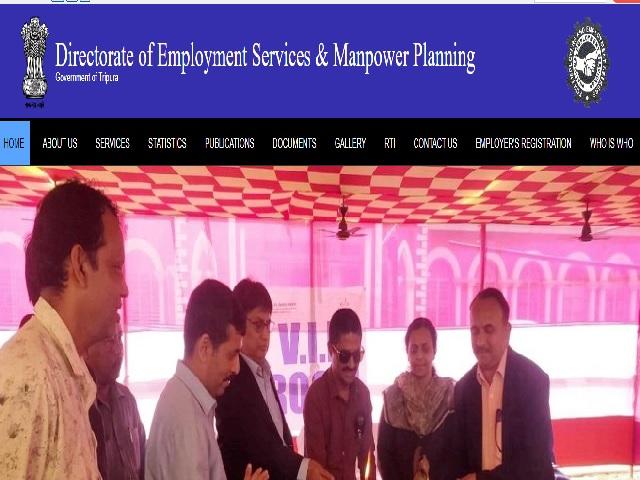 Tripura MTS Answer Key 2021