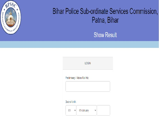 BPSSC Sub Inspector SI 2019 Marks