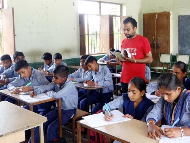 Haryana School Education Recruitment 2021