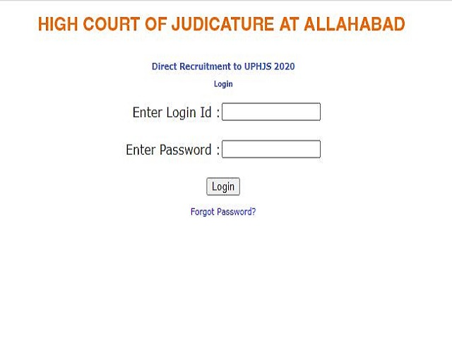 Allahabad High Court UPHJS Admit Card