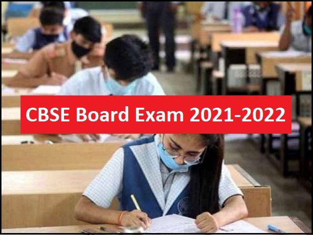 CBSE Class 10th Study Plan for Term 1 Board Exam 2021-2022