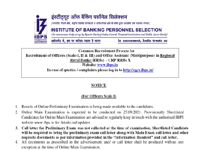 IBPS RRB PO Mains Exam Date 2021