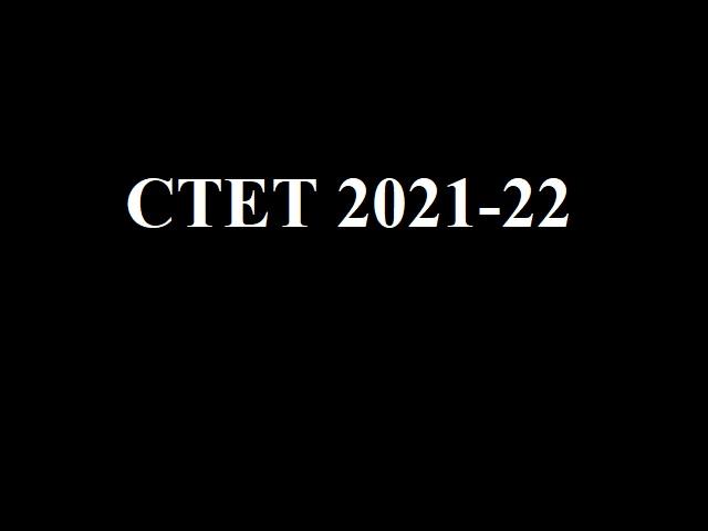 Online CTET 2021 In December 2021/January 2022