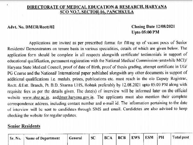 DMER Haryana Recruitment 2021