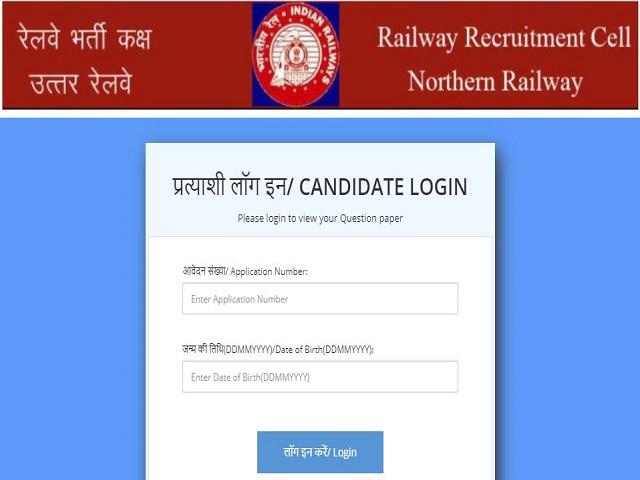 RRC NR GDCE Answer Key