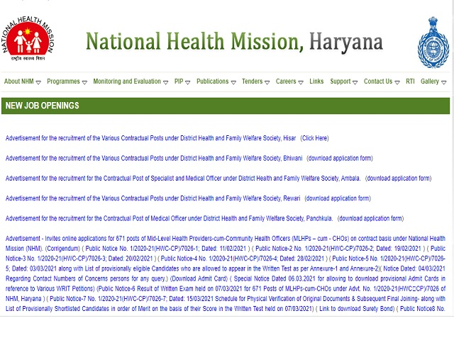 DHFWS Hisar Recruitment 2021: Apply Medical Officer, Ayush Medical Officer, Staff Nurse, ANM & Other Posts