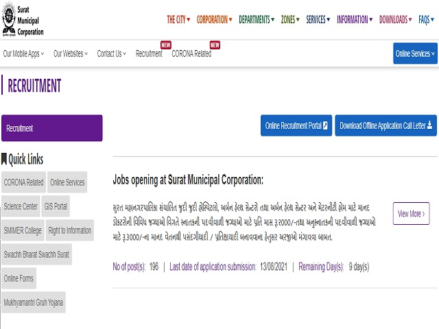 Surat Municipal Corporation (SMC) Recruitment 2021: Apply Honorary Doctor Posts