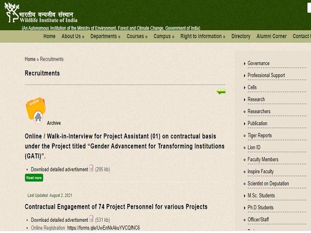 WII Recruitment 2021: Apply Sr Biologist, Research Biologist, Office Asst & Other Posts