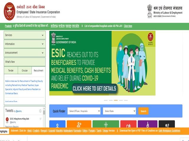 Employees State Insurance Corporation (ESIC) Senior Resident Posts