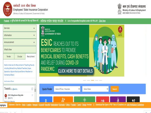 Employees State Insurance Corporation (ESIC) Senior Resident, Professor and Associate Professor Posts