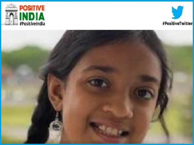 Positive India: 11 वर्षीय भारतीय-अमेरिकी लड़की को दुनिया के सबसे प्रतिभाशाली विद्यार्थियों में से एक घोषित किया गया