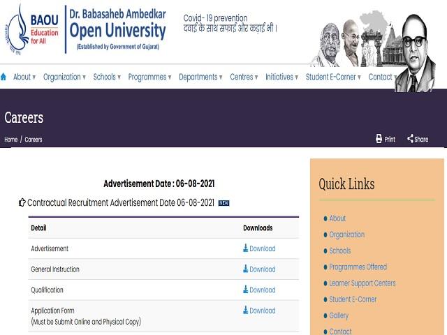 BAOU Recruitment 2021: Apply Teaching and Non Teaching Posts