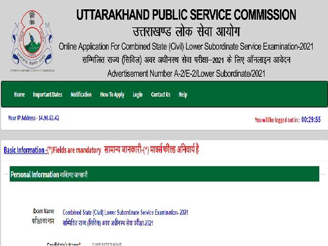 UKPSC Lower PCS Online Form 2021