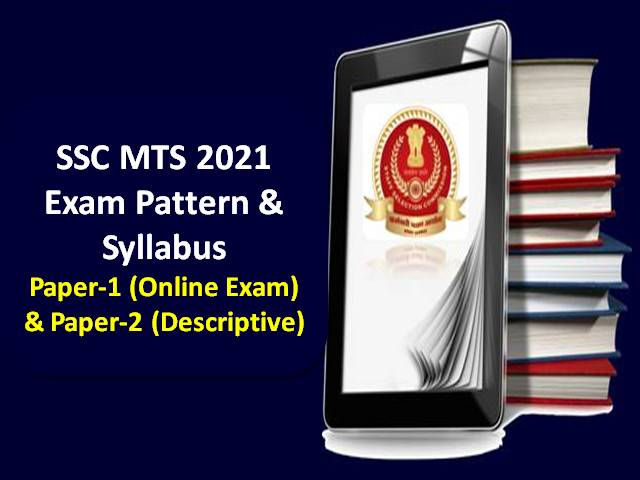 SSC MTS 2021 Exam Pattern & Syllabus: Check Paper-1 Online Exam (CBE) & Paper-2 Descriptive Exam Details