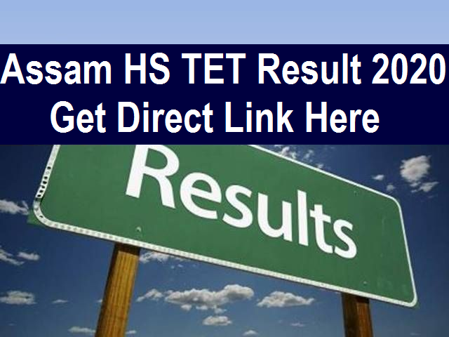 Assam HS TET Result 2020