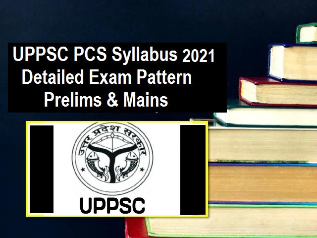 UPPSC PCS Syllabus 2021