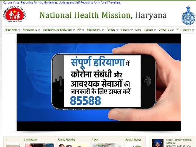 NHM Haryana MLHP CHO Exam