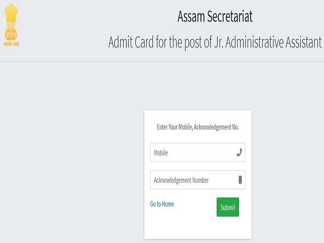Assam Secretariat Admit Card