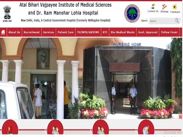 Dr Ram Manohar Lohia (RML) Hospital Senior Resident Posts 2021