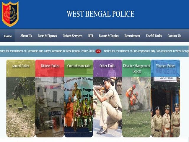 WB Police Recruitment 2021