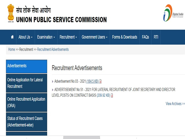 UPSC Recruitment 2021: Apply Assistant Director and Deputy Assistant Director Posts