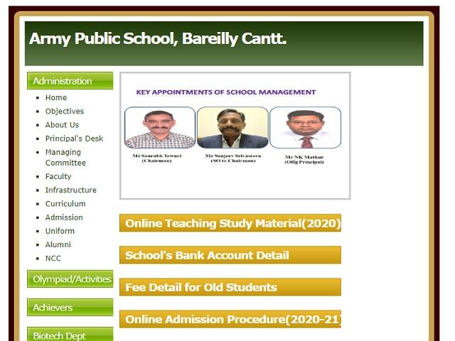 Army Public School Bareilly Recruitment 2021
