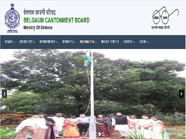 Cantonment Board Belgaum Recruitment 2021