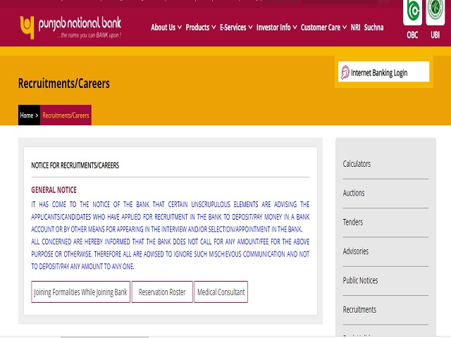 PNB Recruitment 2021: Apply for Peon Posts