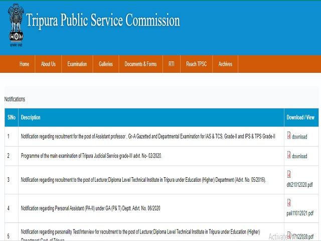 TPSC Recruitment 2021: Agriculture Officer Posts