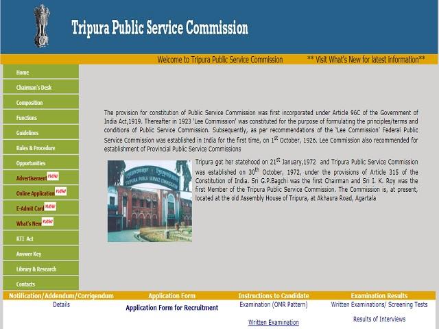 Tripura Civil Service & Police Service Mains 2021 Date