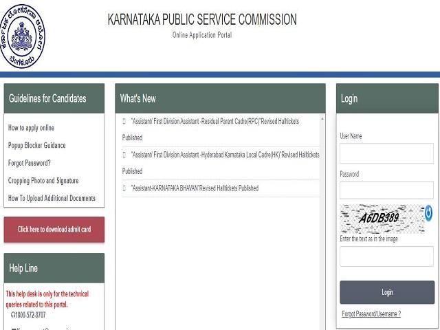 KPSC FDS Admit Card 2021