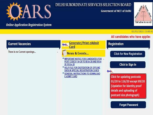 DSSSB OARS 2021