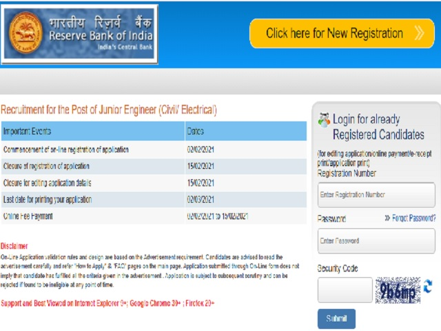 RBI JE Recruitment 2021
