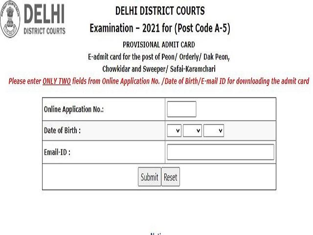 Delhi District Court Admit Card