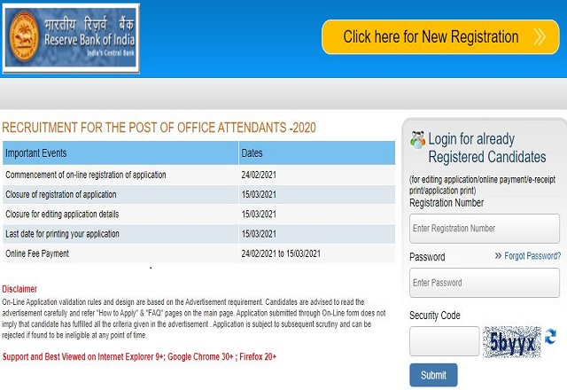 RBI Office Attendant 2021