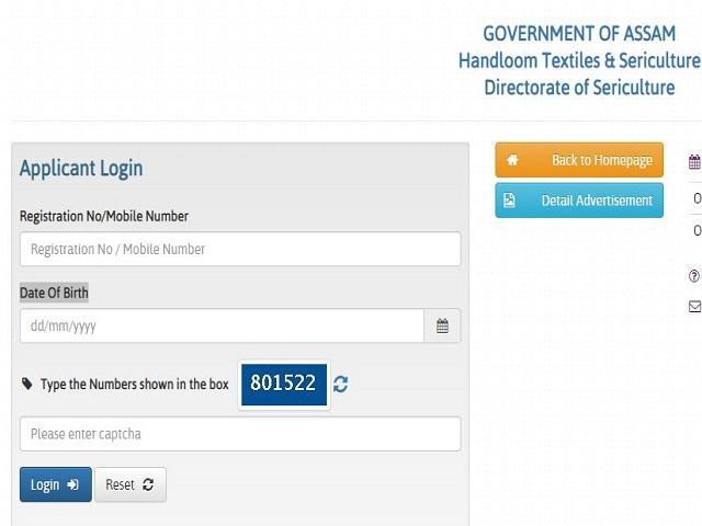 Assam Sericulture Admit Card