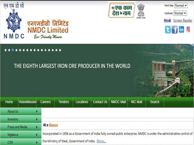 NMDC Recrutiment 2021