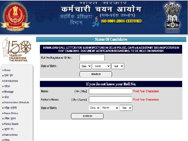 SSC CPO SI DV Admit Card 2018