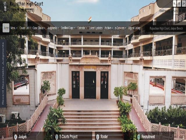 Rajasthan High Court Chauffeur Result