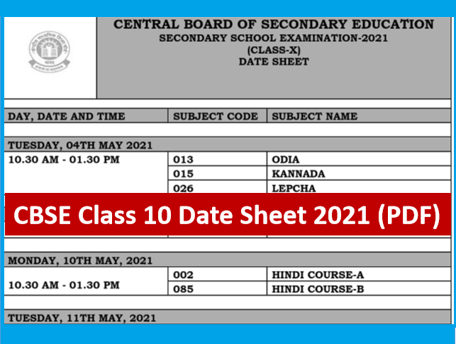 CBSE 10th Board Exam Date Sheet 2021