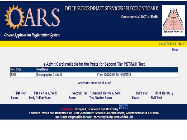 DSSSB Stenographer Grade 3 Skill Test Date 2021
