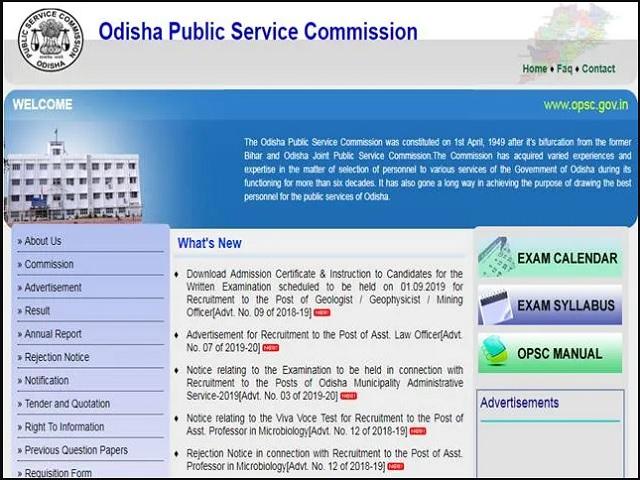 OPSC Assistant Professor Admit Card 2021