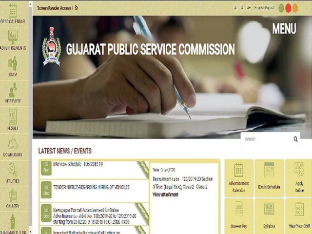 GPSC Law Officer Interview Schedule 2021
