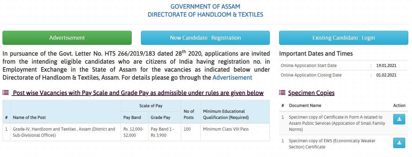 DHT Assam Recruitment 2021