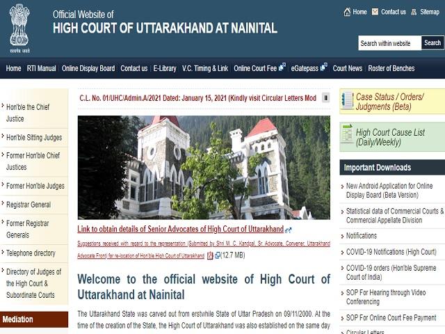 Uttarakhand High Court Recruitment 2021: Apply for Law Clerks (Trainee) Posts