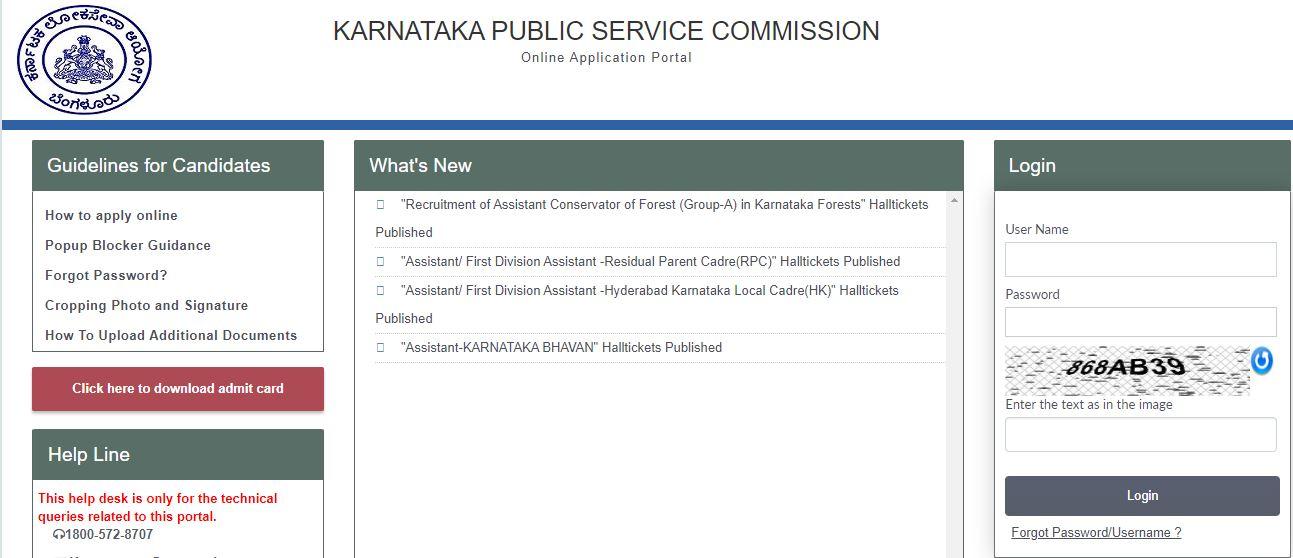 KPSC ACF Mains Admit Card