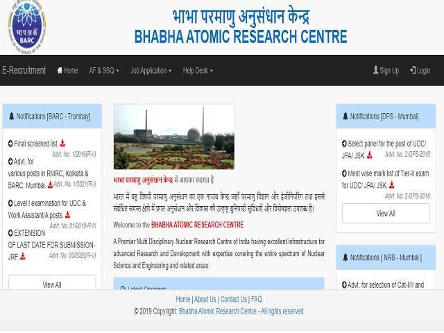 BARC Recruitment 2021: Apply for Nurse, Driver, Stipendiary Trainee and Other Posts