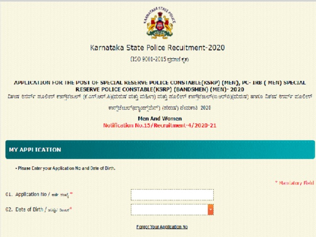 KSRP Constable Admit Card 2021